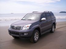Toyota Prado - VIP Costa Travel